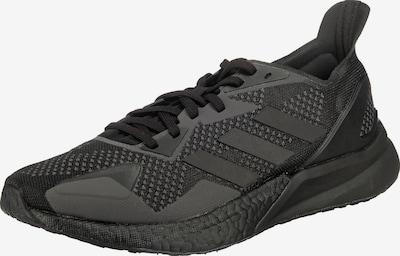 Scarpa da corsa ADIDAS PERFORMANCE di colore grigio / nero, Visualizzazione prodotti