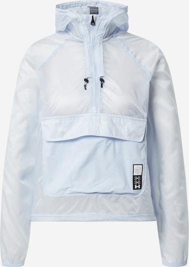 UNDER ARMOUR Sportjas in de kleur Azuur / Zwart, Productweergave
