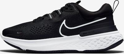 NIKE Loopschoen in de kleur Zwart / Wit, Productweergave