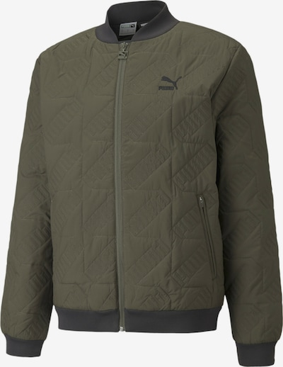 PUMA Jacke in grau, Produktansicht