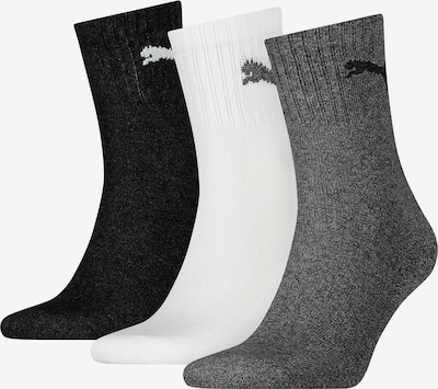 PUMA Socken in graumeliert / schwarz / weiß, Produktansicht