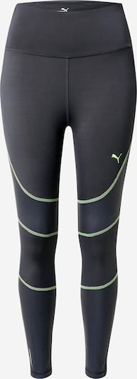 PUMA Pantalon de sport 'Winter Pearl' en anthracite / vert fluo, Vue avec produit