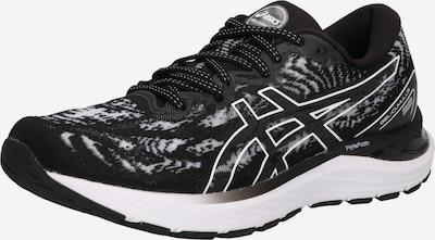 ASICS Laufschuh 'GEL-CUMULUS 23' in schwarz / weiß, Produktansicht
