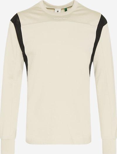 G-Star RAW Tričko - krémová / čierna / biela, Produkt