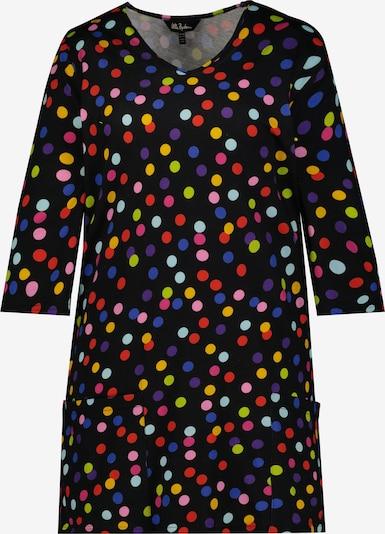 Ulla Popken Shirt in blau / gelb / lila / pink / hellpink / schwarz, Produktansicht