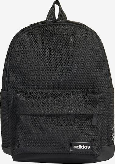 ADIDAS PERFORMANCE Sportrucksack in schwarz, Produktansicht