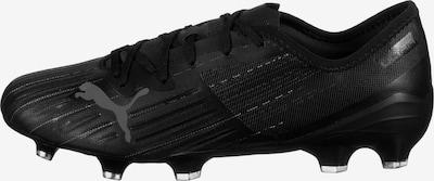 PUMA Fußballschuh in schwarz, Produktansicht