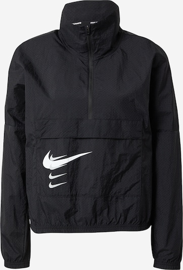 NIKE Спортно яке в черно / бяло, Преглед на продукта