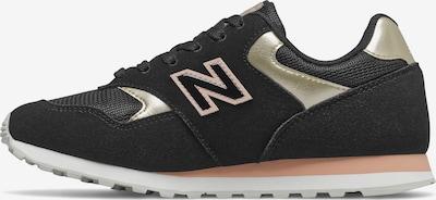 new balance Sneaker in gold / schwarz, Produktansicht
