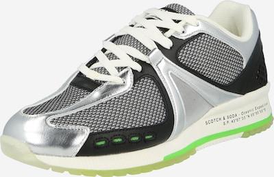 Sneaker bassa 'Vivex' SCOTCH & SODA di colore verde / nero / argento, Visualizzazione prodotti