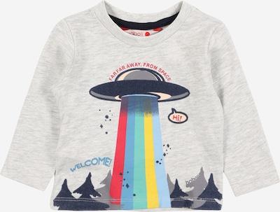Boboli Shirt 'Bäume' in graumeliert / mischfarben, Produktansicht
