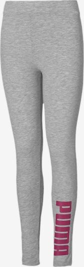 PUMA Pantalon de sport en gris, Vue avec produit