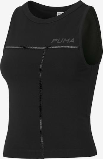 PUMA Top in schwarz, Produktansicht