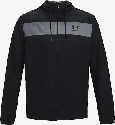 UNDER ARMOUR Chaqueta de chándal en gris / negro, Vista del producto