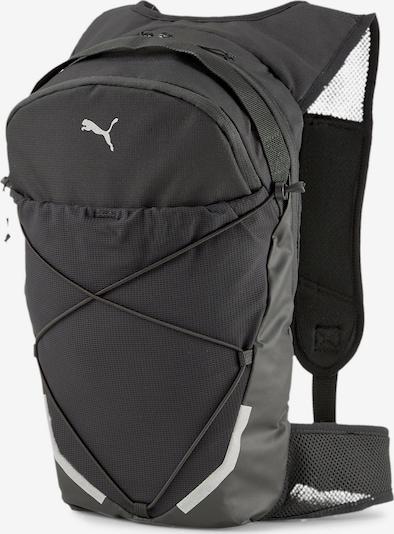 PUMA Sports backpack in Mustard / Light grey / Black, Item view