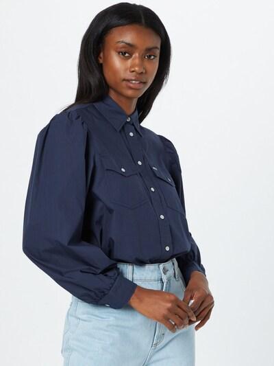 Tommy Jeans Блуза в нейви синьо / огнено червено / бяло, Преглед на модела