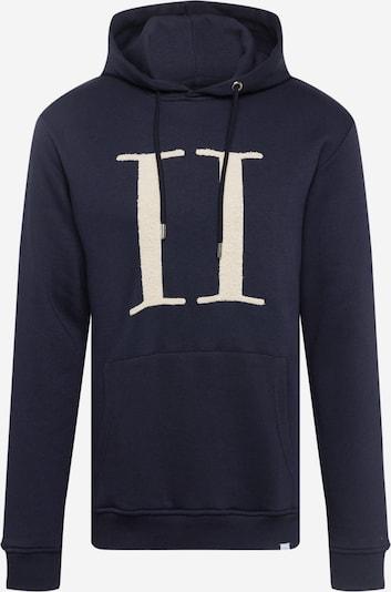 Les Deux Sweatshirt in beige / marine, Produktansicht