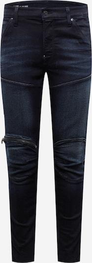 Jeans G-Star RAW pe albastru închis, Vizualizare produs