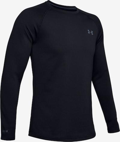 UNDER ARMOUR Funktionsshirt in hellgrau / schwarz, Produktansicht