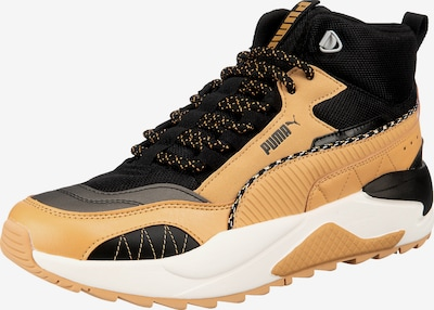 PUMA Athletic lace-up shoe 'X-ray 2 Square' in beige / dark grey / black, Item view