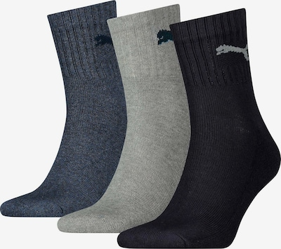PUMA Socken in navy / blaumeliert / graumeliert, Produktansicht