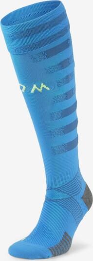 PUMA Sportsokken in de kleur Aqua, Productweergave