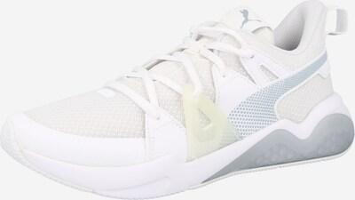 PUMA Športová obuv - biela, Produkt
