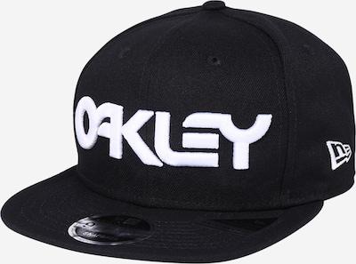 OAKLEY Sportcap 'MARK II' in kobaltblau / weiß, Produktansicht