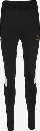 PUMA Leggings in gold / grau / schwarz, Produktansicht