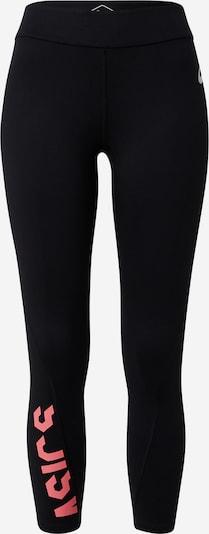 ASICS Pantalon de sport en rose / noir, Vue avec produit