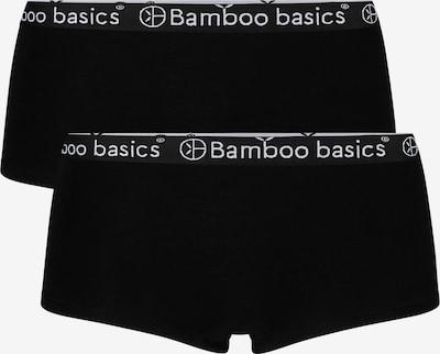 Bamboo basics Panty in schwarz / weiß, Produktansicht