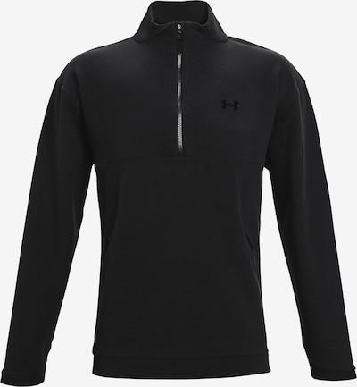 UNDER ARMOUR Funktionele fleece-jas in de kleur Zwart, Productweergave