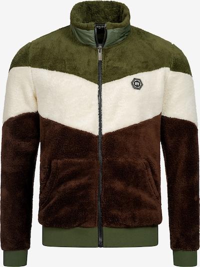 Redbridge Teddyjacke 'Providence' in braun / grün / weiß, Produktansicht