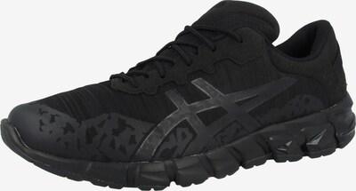 ASICS Sneaker in schwarz, Produktansicht