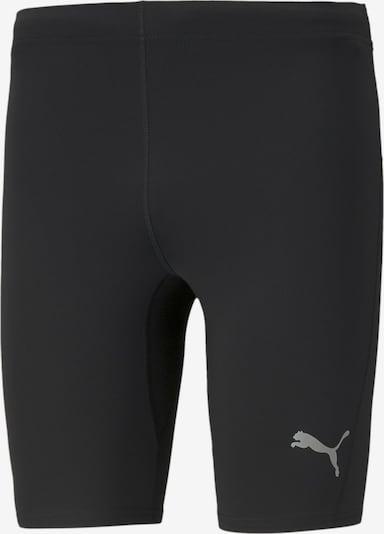 PUMA Παντελόνι φόρμας σε μαύρο, Άποψη προϊόντος