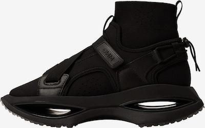 MANGO MAN High-Top Sneakers 'sand' in Black, Item view