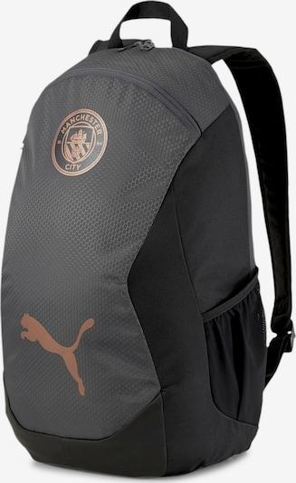 PUMA Sportrugzak in de kleur Donkergrijs / Zwart, Productweergave