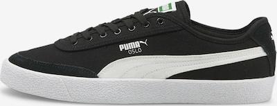 PUMA Baskets basses en noir / blanc, Vue avec produit