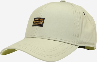 Șapcă G-Star RAW pe verde pastel, Vizualizare produs