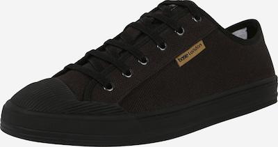 Sneaker low 'CARGO' base London pe negru, Vizualizare produs