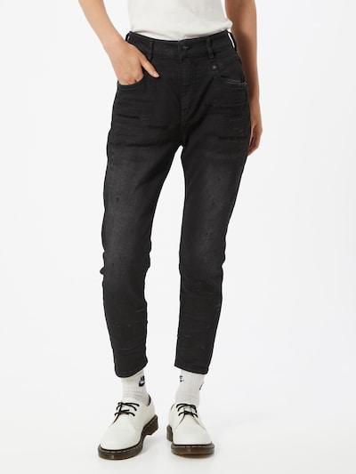 DIESEL Jeans 'D-FAYZA-NE' in schwarz, Modelansicht
