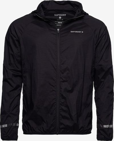 Superdry Спортно яке в черно / сребърно, Преглед на продукта