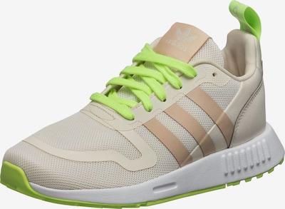 Sneaker 'Multix' ADIDAS ORIGINALS pe bej / bej deschis / verde neon, Vizualizare produs