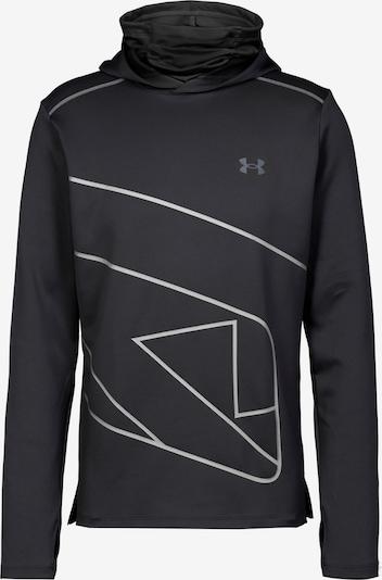 UNDER ARMOUR Funktionsshirt 'Empowered' in grau / schwarz / weiß, Produktansicht