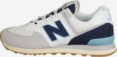 new balance Schuhe in weiß, Produktansicht