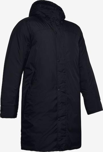 UNDER ARMOUR Outdoorjacke in schwarz, Produktansicht