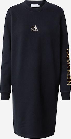 Suknelė iš Calvin Klein , spalva - Auksas / juoda: Vaizdas iš priekio