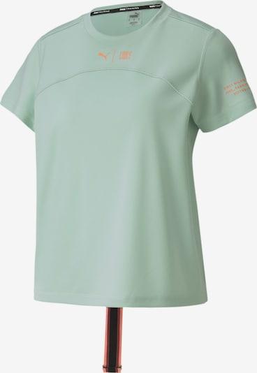PUMA Functioneel shirt 'PUMA x FIRST MILE' in de kleur Lichtblauw: Vooraanzicht