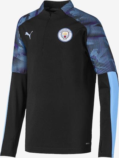 PUMA Sweatshirt in blau / schwarz: Frontalansicht