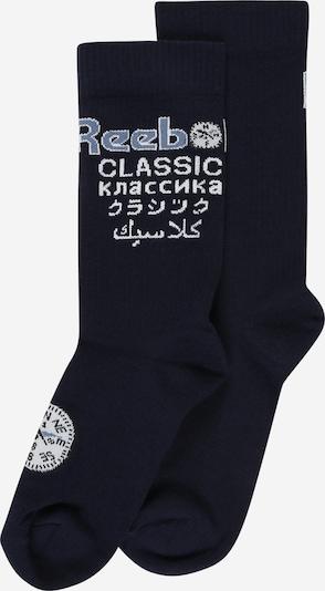 Reebok Classics Къси чорапи 'CL Roadtrip' в нейви синьо / опушено синьо / бяло, Преглед на продукта